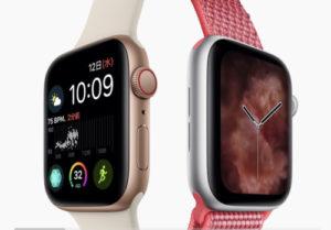 アラフィフ,ブランド,ウォッチ,時計, Apple,Watch,シリーズ4、series4,ご褒美,奥様,プレゼント,ステータス,