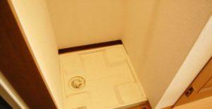 洗濯機の防水パン