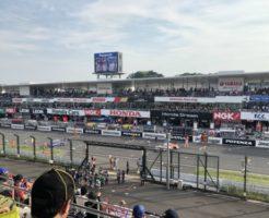 鈴鹿サーキットSUPER GT300km感想とおすすめ観戦ポイント!鈴鹿サーキット, 鈴鹿, レース, 画像, GT300,フォーミュラ,主婦