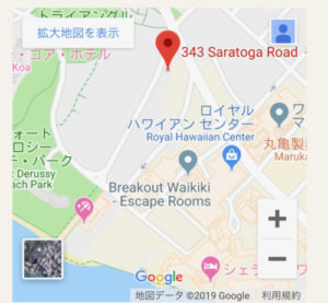 ハワイ, エッグスンシングス, サラトガ本店, 地図