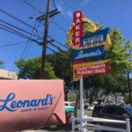 【ハワイ】レナーズベーカリーのマラサダはプレーン味とシナモン味がおすすめ!