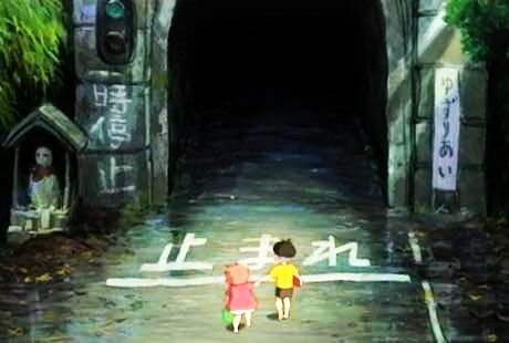 崖の上のポニョは死後の世界『理由①トンネルの謎』