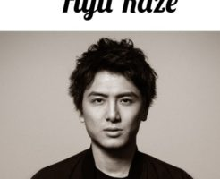 藤井風, fujiikaze,ピアノ, 天才, 岡山, 誰
