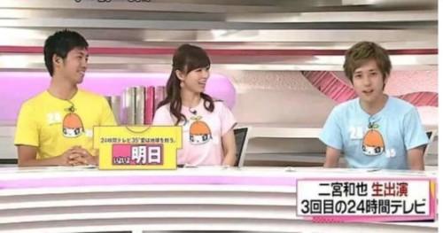 嵐・二宮和也さんと元女子アナ・伊藤綾子さんの出会いや馴れ初めは?