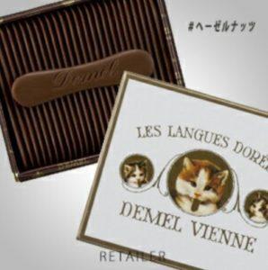 2020, バレンタイン, チョコレート, 通販, おすすめ, ブランド