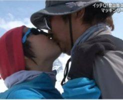 イモトアヤコの結婚相手の石崎Dはバツイチ?交際期間は?