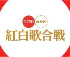 第70回, 紅白歌合戦, 出演者, サプライズ, yoshiki, kiss