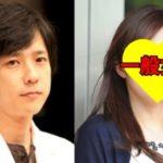【考察】二宮結婚相手の元女子アナ伊藤綾子はなぜ「一般女性」なのか?