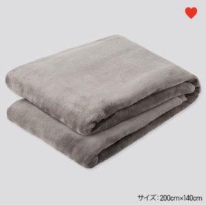 ユニクロのヒートテック毛布は品切れ続出!在庫・再入荷は?