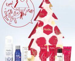 【在庫あり】メルヴィータ クリスマスコフレ2019予約・発売日・通販