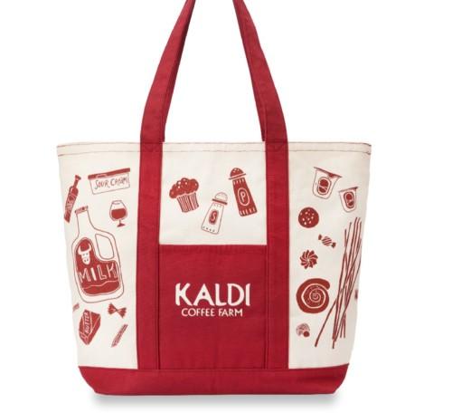 KALDI食品福袋