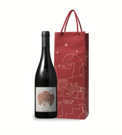 KALDIワイン福袋バローロ 3,300円