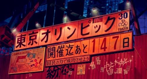 東京オリンピック中止を漫画「AKIRA」が予言していた?