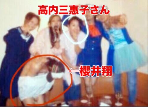 櫻井翔ベトナム婚前旅行お相手は慶應テニスサークル同級生の高内三惠子さんらしい