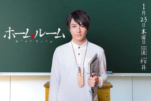 裕福な家庭で育った山田裕貴さんのプロフィール