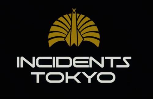 東京事変|椎名林檎作の新曲『永遠の不在証明』名探偵コナン映画主題歌に!