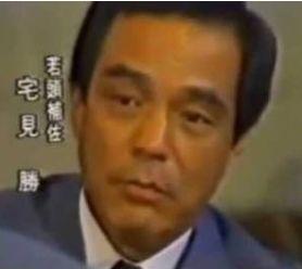 鈴木杏樹, 父親, 山口組, 宅見勝