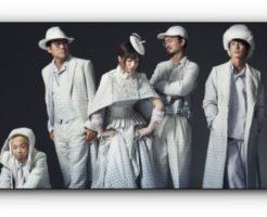 【最新】東京事変ライブ2020チケット会場別当選倍率・リセール情報