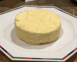 【通販】幻の小樽ルタオのチーズケーキ口コミ・評判・感想【ドゥーブルフロマージュ】